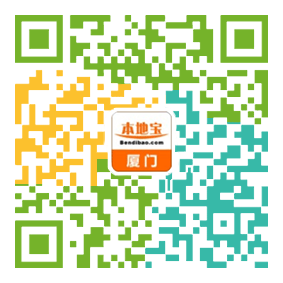 3月厦门华侨华人主题沙龙活动攻略