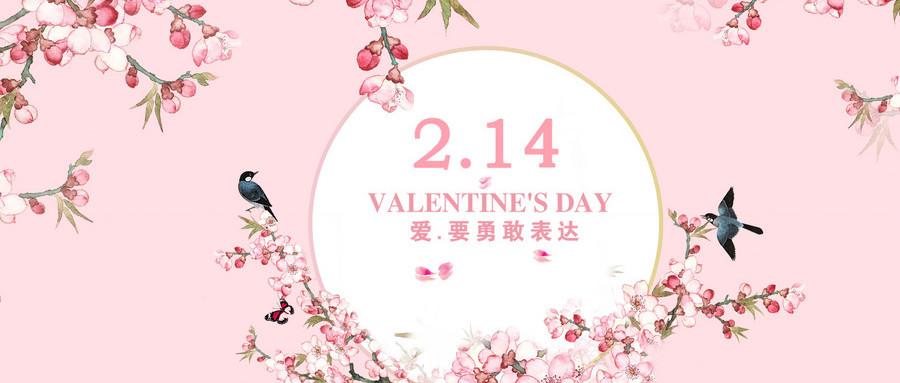 2019厦门情人节烛光晚餐推荐(持续更新)