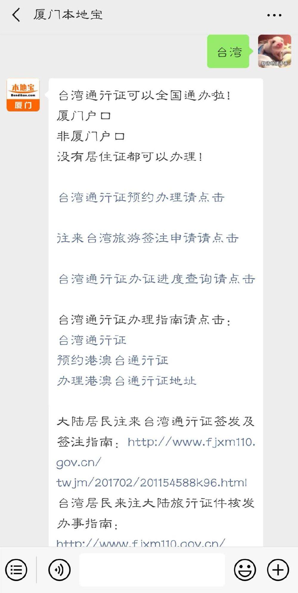 澎湖海上花火节攻略(时间 地点 亮点)