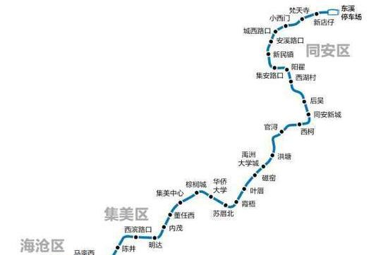 厦门地铁站点及通车时间