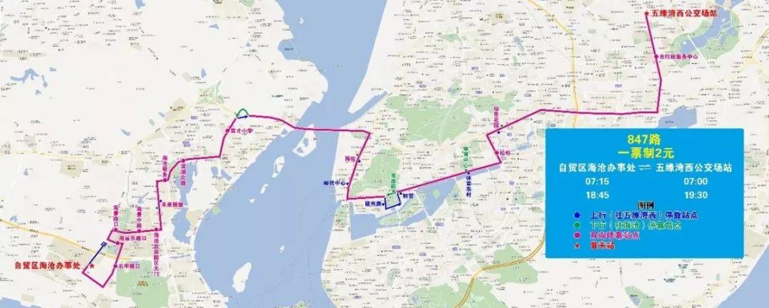 五一厦门新增了哪些公交和航线?