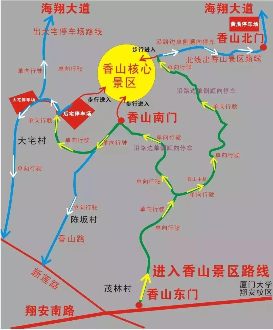 2020厦门春节香山庙会