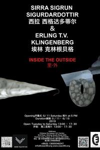 """厦门免费展览""""里 外"""" - 冰岛艺术家双个展攻略"""