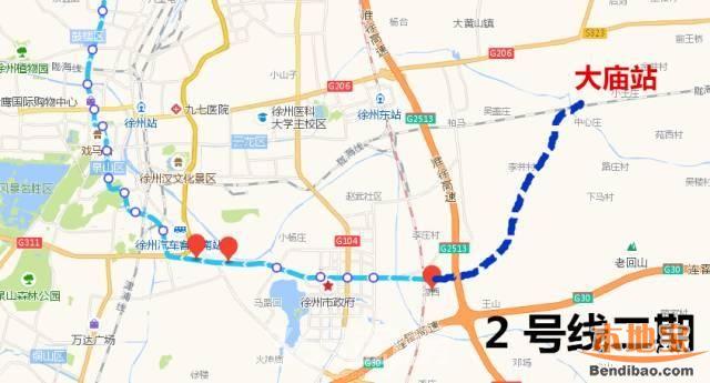 徐州地铁1 2 3号线二期工程路线图图片