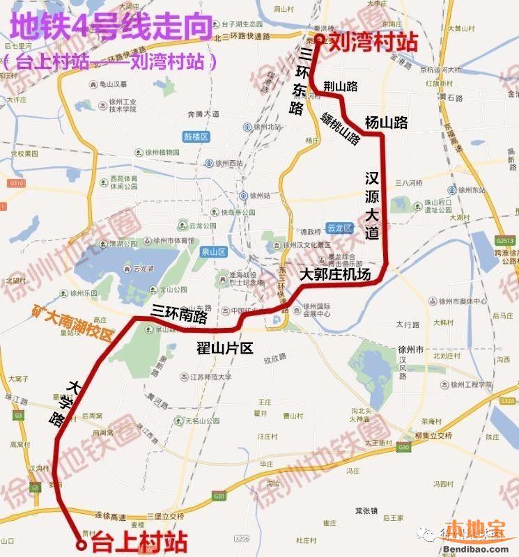 徐州地铁4号线规划线路图图片