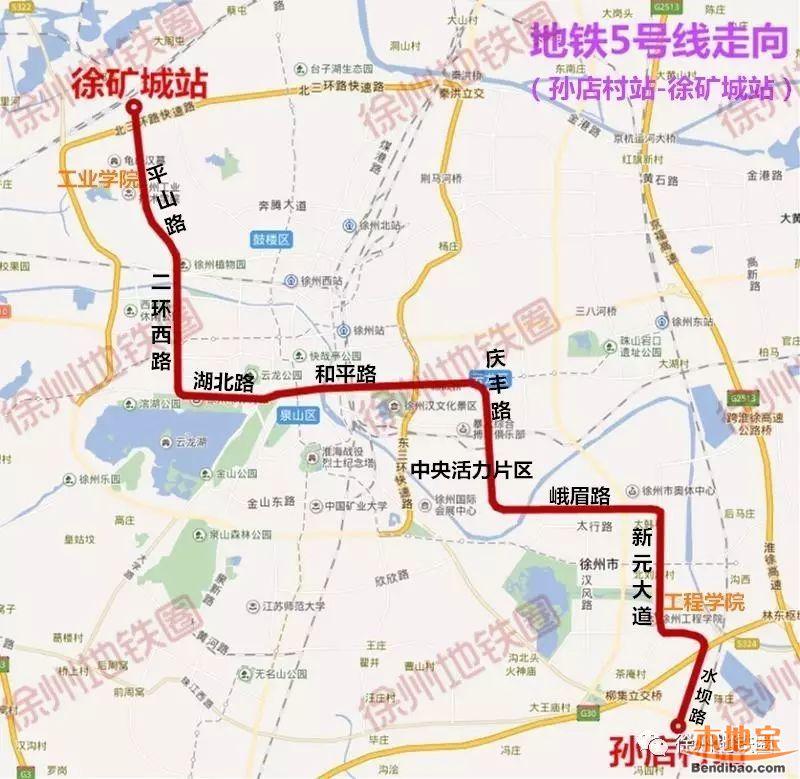 徐州地铁5号线规划线路图图片