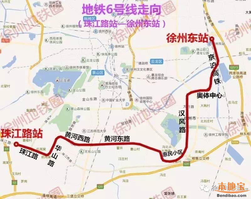 徐州地铁6号线规划线路图图片