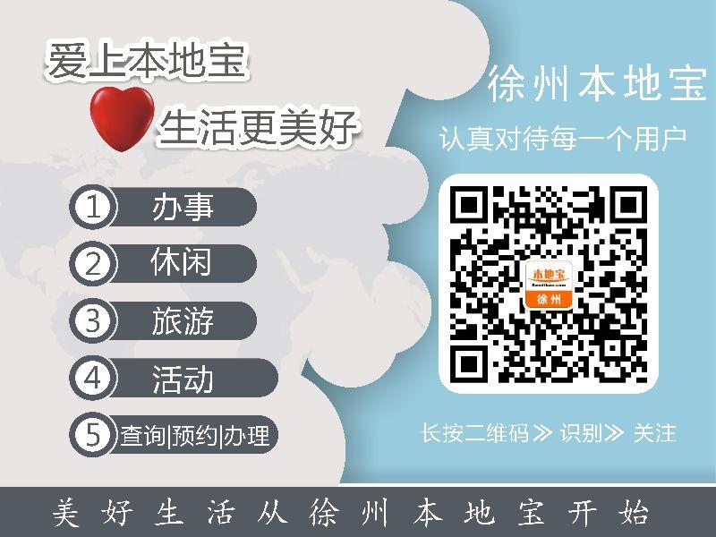 2017年12月徐州市市区公租房租赁补贴发放名单