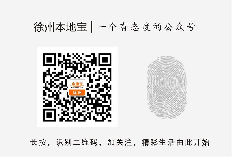 2017徐州部分市区道路监控点位公示