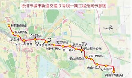 徐州地铁3号线线路图图片