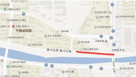 徐州黄河北路部分路段交通限制延期