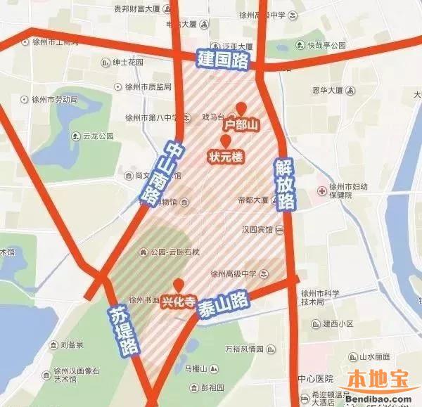 江苏省兴化市规划图_徐州历史城区保护范围(图示)- 徐州本地宝