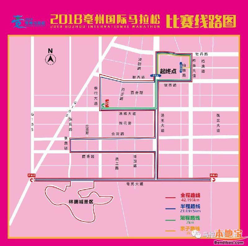 2018亳州国际马拉松线路图