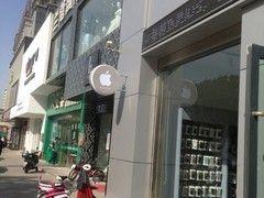 苹果体验店