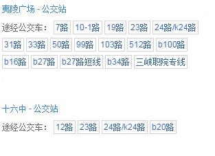 宜昌大型卡通人偶剧《洋葱头历险记》(时间+地点+门票)