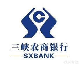 湖北宜昌三峡农商银行网点汇总