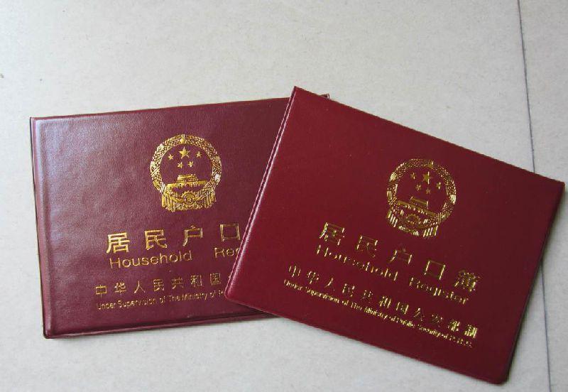 宜昌继承公证办理材料一览