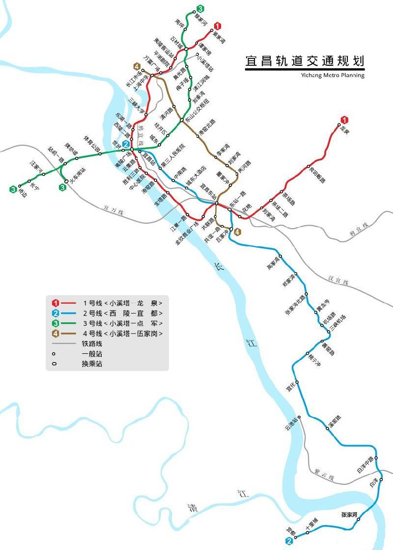 宜昌地铁一号线站点三览
