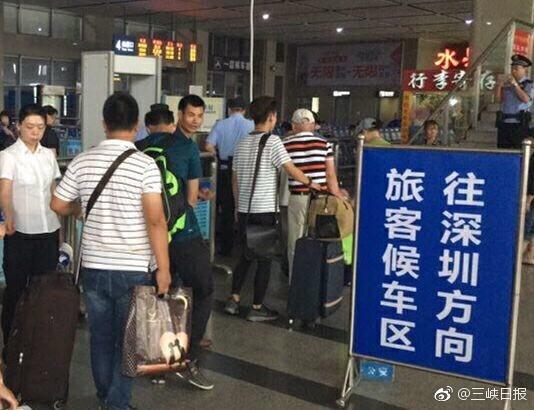 """7月2日前宜昌东站 当阳站需接受""""二次安检"""""""