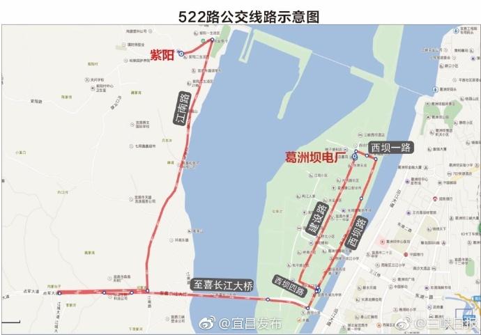 宜昌7月15日将新增一条公交线路 紫阳至葛洲坝电厂