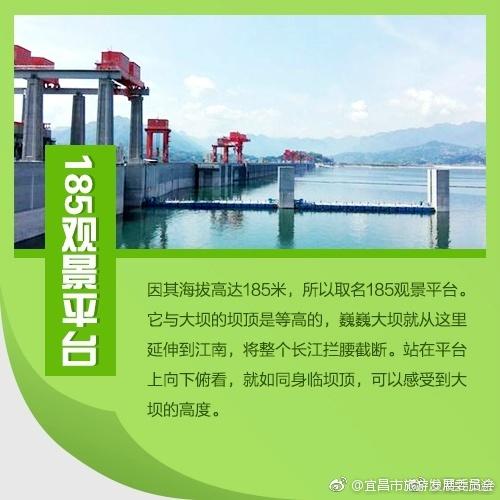 2017宜昌旅游景点攻略推荐(持续更新)