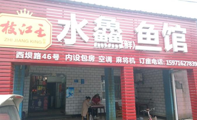 7月热门美食店汇总 总有一家你喜欢