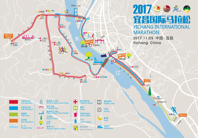 2017宜昌国际马拉松起点终点位置