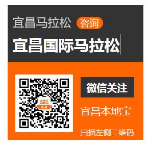 2017宜昌国际马拉松比赛倒计时(持续更新)