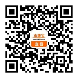 宜昌东山隧道口有大改变 (附最新路线图)