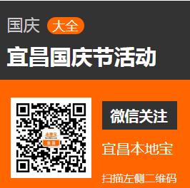 2017宜昌国庆周边游之武汉欢乐谷(半价优惠+交通+时间)