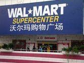 益阳电子产品购买商场