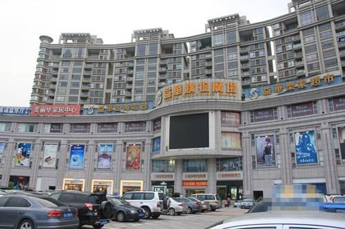 大型城市综合体阳江益华购物广场前日起试业