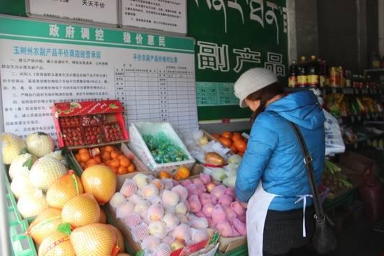 我州挂牌11家平价店 确保两节农副产品价格稳定