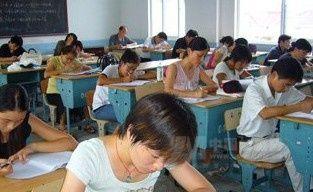 教师资格证2015年全国统考