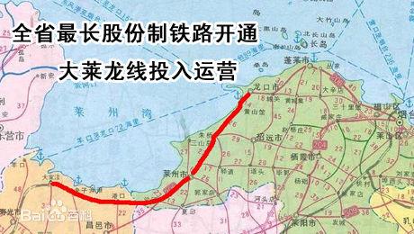 烟台大莱龙铁路扩能改造最新消息(持续更新)