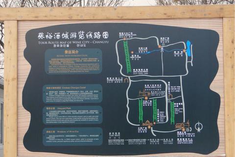 烟台张裕酒文化博物馆旅游攻略(门票+时间+地点)
