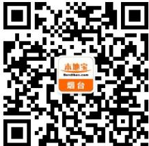 2017烟台振华商厦五一大优惠(五重好礼)