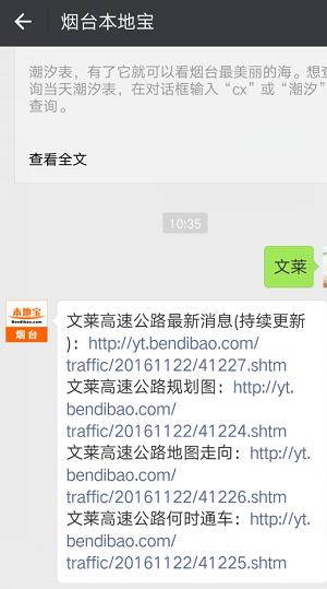 文莱高速公路最新消息(持续更新)