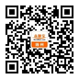 扬州旅游休闲卡A、B卡办理指南