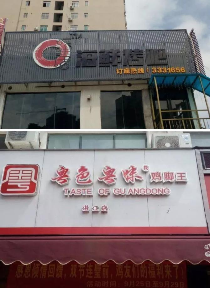 2017年湛江国庆中秋金城小吃城优惠活动
