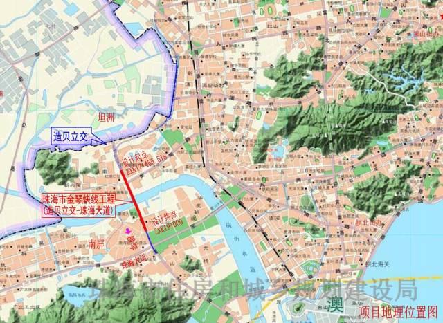金琴快线(造贝立交-珠海大道)工程获批 南屏大桥将拆除重建