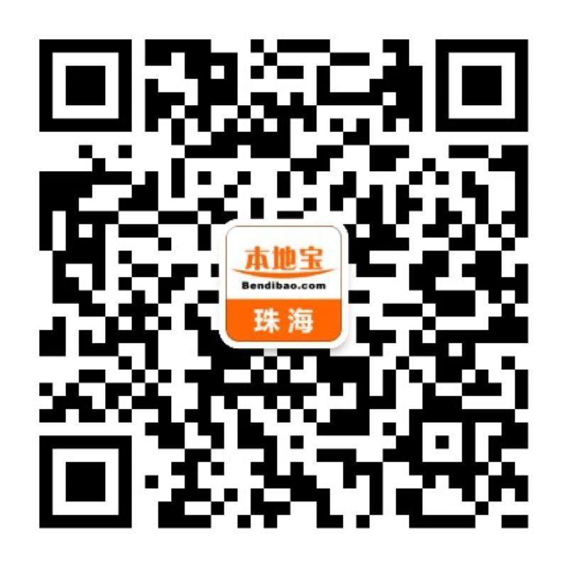 珠海机场大巴(快线)时刻表|路线