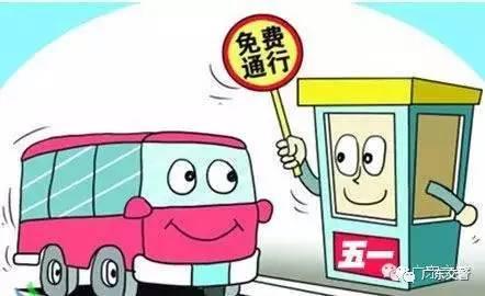 广东交警发布五一出行避堵指南(拥堵路段时段+绕行方案)