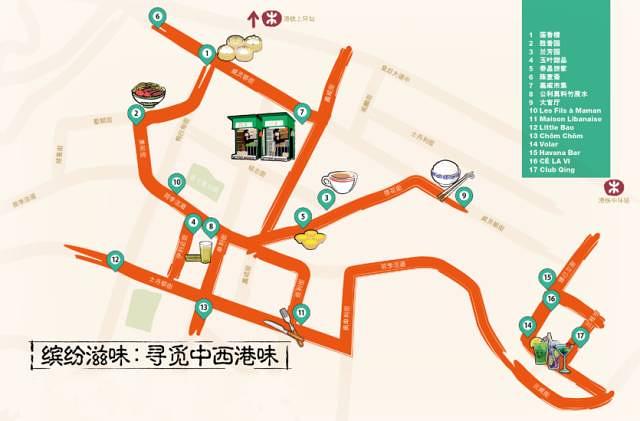 香港旧城中环美食地图 餐厅小吃糖水酒吧去哪