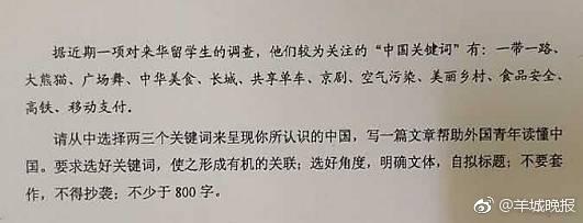 2017广东高考作文题目是什么