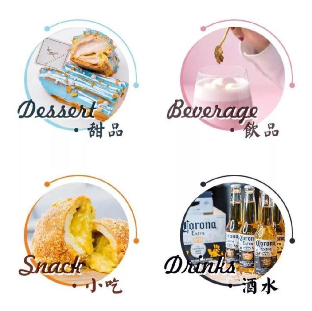 珠海2018木马音乐嘉年华美食集市
