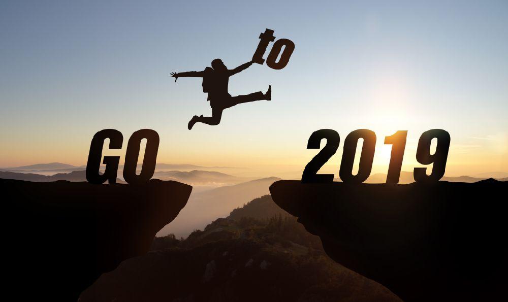 2018珠海跨年活动汇总(持续更新)