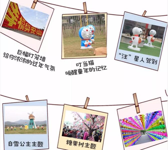 2018珠海逸丰生态园春节活动(时间 地点 活动详情)