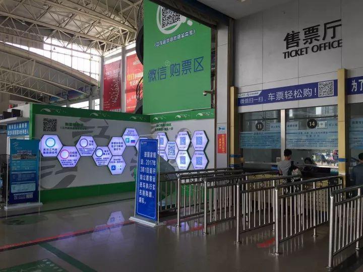 珠海机场到江门班线(时刻表 站点)