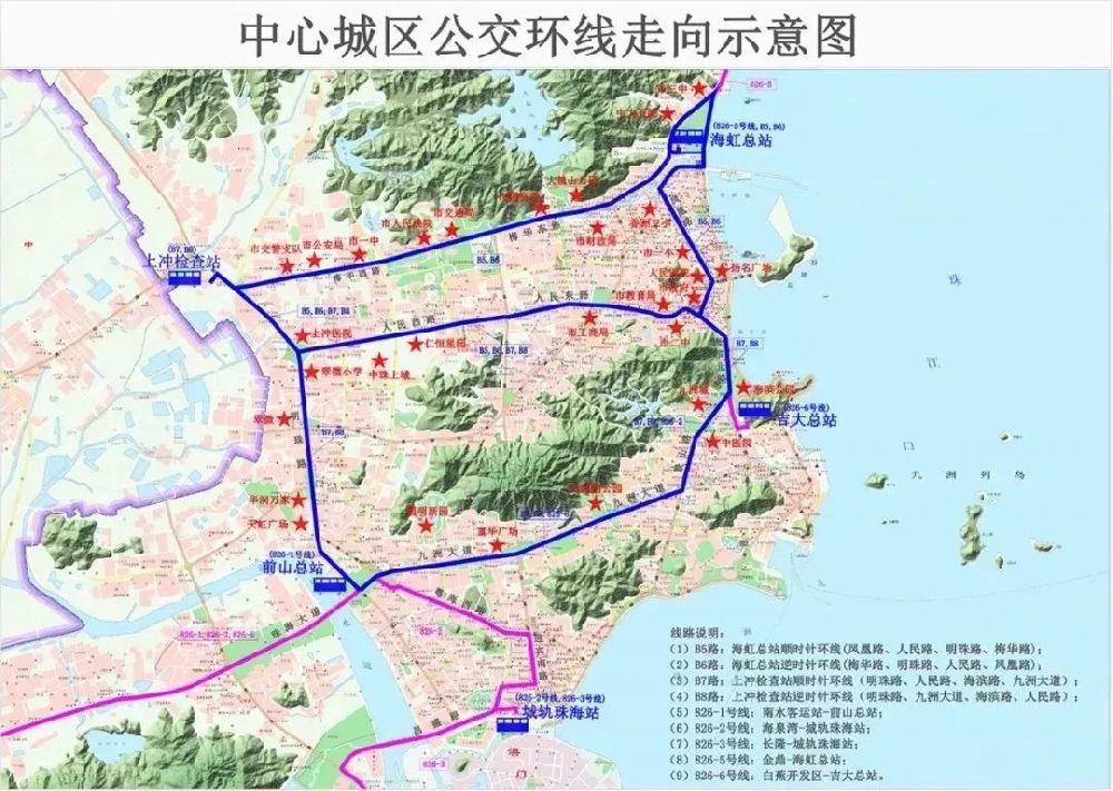 2019珠海开通四条环城公交(附走向线路图)
